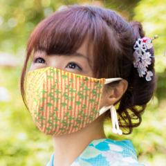 洗える布マスク 和風