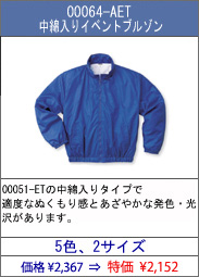 00064-AET荳ュ邯ソ蜈・繧翫う繝吶Φ繝医ヶ繝ォ繧セ繝ウ