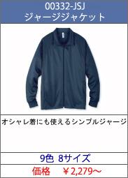 00332-JSJ 繧ク繝」繝シ繧ク繧ク繝」繧ア繝�繝�