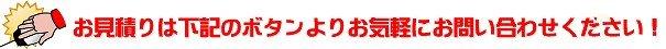 讓ェ譁ュ蟷輔�サ蝙ゅl蟷輔�ョ縺願ヲ狗ゥ阪j縺ッ荳玖ィ倥�ョ繝懊ち繝ウ縺九i