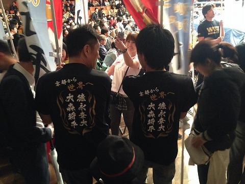 WOZボクシングジム様 【オリジナルTシャツ】