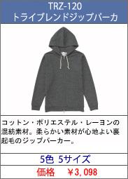 5771-01 13.2オンススウェットスタジアムジャケット(withフード)