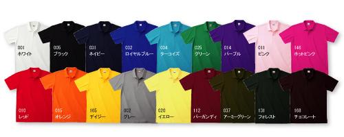 00193-CP カジュアルポロシャツ カラーバリエーション