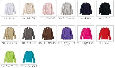 5010-01 5.6オンスロングスリーブTシャツ カラーバリエーション